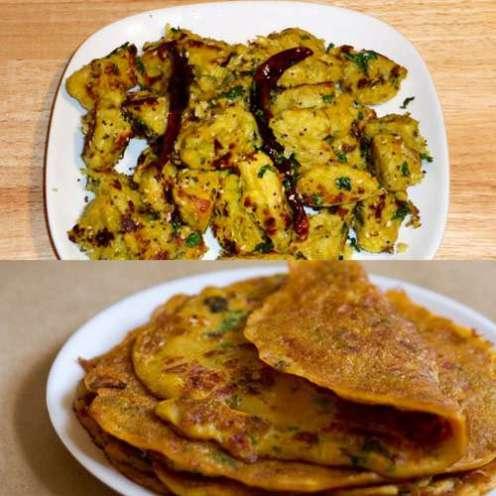 3221-a-food-chhtishgarh