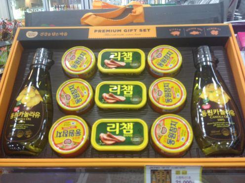 korean-giftset
